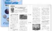 JMSA News Letter にものづくりについて掲載されました