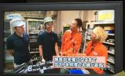 吉本芸人オレンジの知多半島ワーキングGOODにて久野金属工業が放送されました。