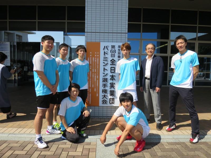 全日本実業団 バドミントン 山口大会 結果