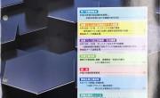 IoT GOが日本金属プレス工業協会情報誌「News Letter」に掲載されました