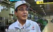 東海TVにて久野金属工業が取り上げられました。