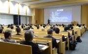 名古屋工業大学で久野専務が講演を行いました。