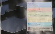2020年4月号 日本金属プレス工業協会 機関誌 News Letterに掲載されました