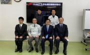大村知事愛知県知事が来社されました。
